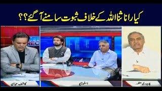 Off The Record | Kashif Abbasi | ARYNews | 2 Septemder 2019