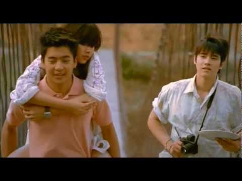 First love  a little thing called love  ost   the star