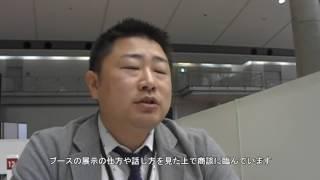 地方銀行 バイヤーインタビュー