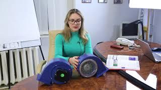 Радиальный вентилятор Bahcivan BDRS 120-60 от компании ПКФ «Электромотор» - видео 1