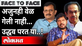 रामदास आठवले म्हणतात, शरद पवार यांनी एनडीएमध्ये यावे..!   Ramdas Athawale Interview   Atul Kulkarni