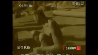 Мутант в Китае
