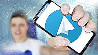 9 ПОЛЕЗНЫХ ЛАЙФХАКОВ С TELEGRAM