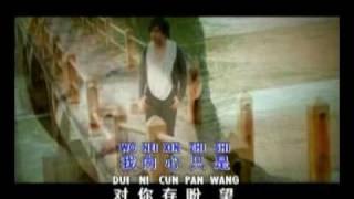 Hatiku Percaya Trust In You KTV Version Edward Chen