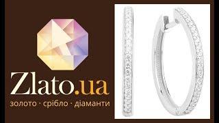 [Zlato.ua] Серьги-кольца в белом золоте Летний вечер с фианитами 💎💎💎