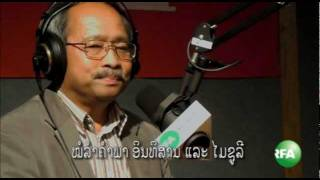 RFA - Interview With Moh Lam Lao, Mr. Khampha Inthisan