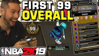 FIRST 99 OVERALL! HE GAVE ME HIS ACCOUNT! NBA 2K19