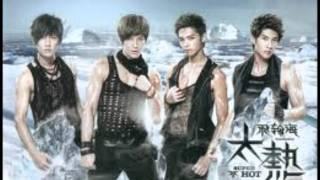 Fahrenheit Xin Teng Ni De Xin Teng Cover