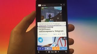 Разделение экрана на IPhone/IPad/IPod Без ПК Без Джейлбрейка
