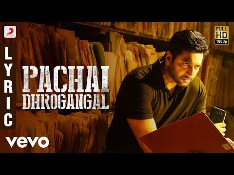 Pachai Dhrogangal