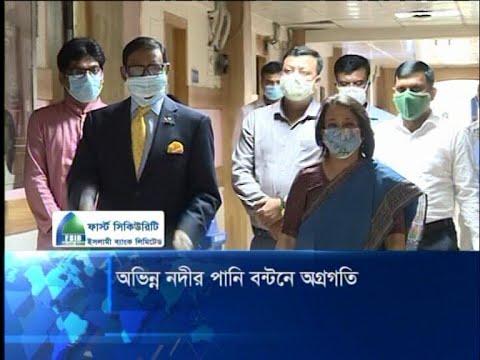 বাংলাদেশ-ভারতের সম্পর্ক যে কোন সময়ের তুলনায় ভালো: রীভা গাঙ্গুলি | ETV News