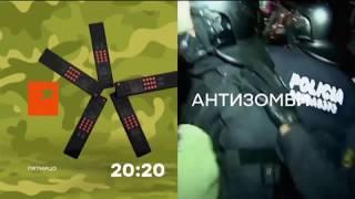 Двойные стандарты и радость России от испанского сепаратизма - Антизомби, пятница, 20:20