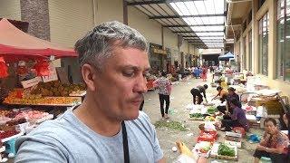 Уличная еда. Завтрак на рынке, обед с рынка - Жизнь в Китае #158