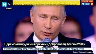 «Вы меня поддержите?» — Путин о решении избираться