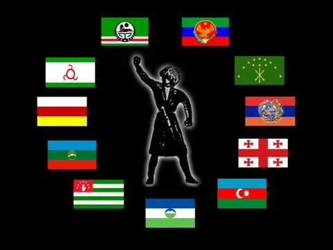 Салам алейкум Кавказ-новая песня про кавказ