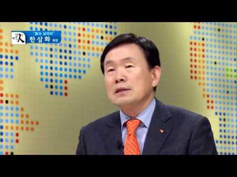 안동 MBC 이번주 경북人 '흙과 살리라'
