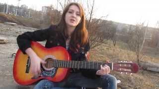Kate Begunova -Было или не было (Лера Козлова)