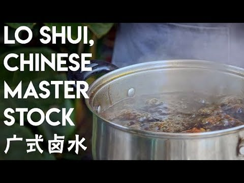 Chinese Master Stock, Lo Shui (广式卤水)