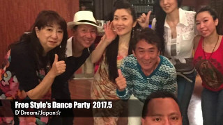 Free Style's Dance Party by D'Dream♪Japan☆ 2017.5