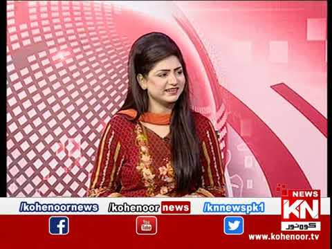 Kohenoor@9 28 September 2020 | Kohenoor News Pakistan
