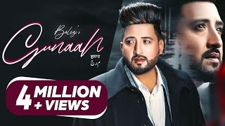 Gunaah     Balraj  G Guri  Latest Punjabi Songs 2021  Music Kamaal