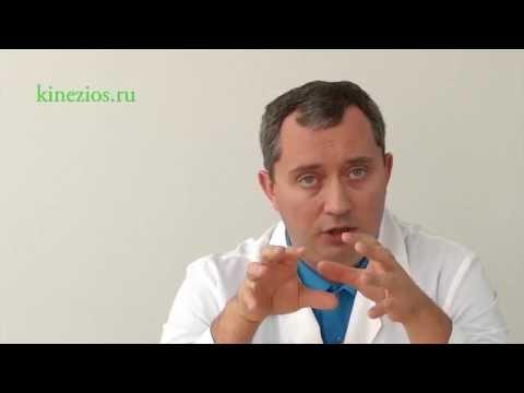 Остеохондроза причины и последствия. Болезнь или симптом?...