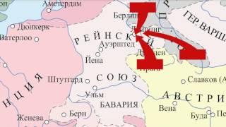 Заграничные походы русской армии 1812 1814 гг