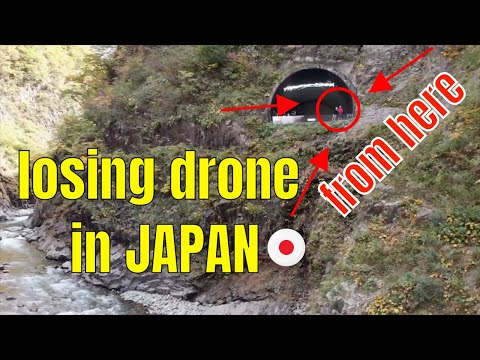 lost-mavic-air-drone-in-the-most-beautiful-place-in-japan