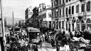 Interview with Alexander Kitroeff, SMYRNA, The destruction of a Cosmopolitan city