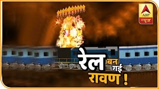 Exclusive:ABP News Reaches The Track In Amritsar Where Dussehra