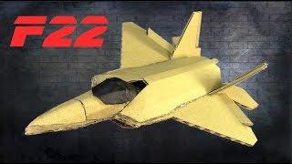 Истребитель F22 RAPTOR из картона ✈🔴