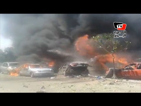 احتراق بعض السيارات بعد انفجار موكب النائب العام