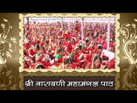 aao dadi bhagton milkar sath chale with Hindi lyrics by Saurabh Madhukar