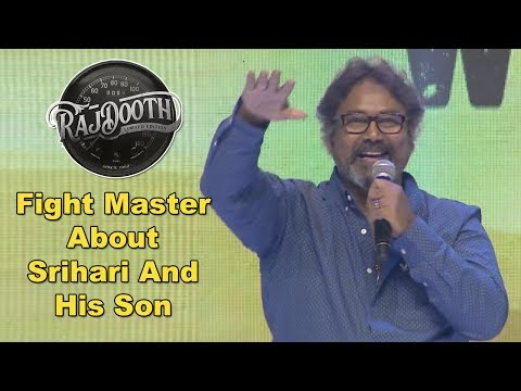 fight-master-and-producer-vijay-about-srihari-and-his-son