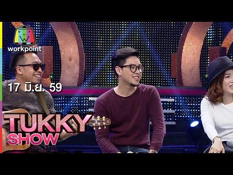 Tukky Show ตุ๊กกี้โชว์ (รายการเก่า)  | Room 39 | ตลกคณะ สองสาวเซราะกราว | 17 มิ.ย.59