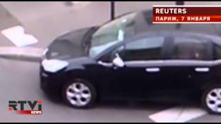 Обнародовано новое видео теракта в Париже - нападения на Charlie Hebdo