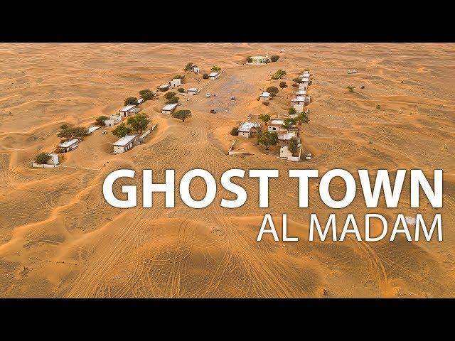 Al Madam Ghost Town A Village Lost In Time Dubai Uae