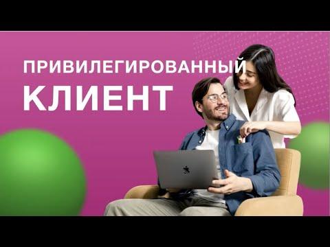 Независимый партнер Гербалайф, официальный дистрибьютор