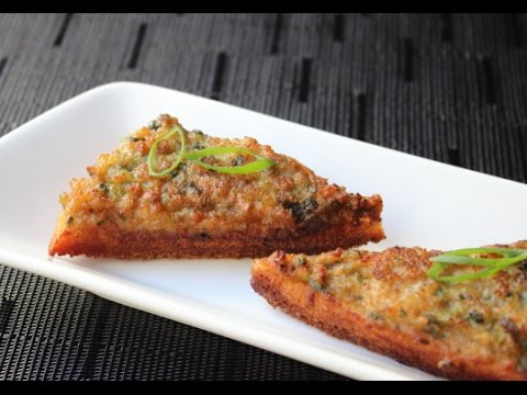 Shrimp Toast – Crispy Fried Shrimp Appetizer Recipe – How to Make Shrimp Toasts