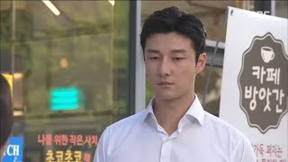 "[All Kinds Of Daughters-in-law] 별별 며느리 71회 - Dojin ""I Will Not Betray Kyungjun"" 20170919"
