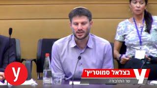 סמוטריץ' מודה: אי אפשר למנוע את פינוי שדה דב, רק לדחות