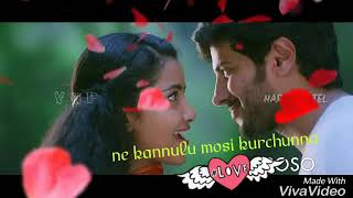 Ninne chudanu pommantu kannulu musi kurchunna song /beautiful what's app status
