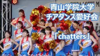 青山学院大学チアダンス愛好会「chatters」@QVC ballpark stage 3