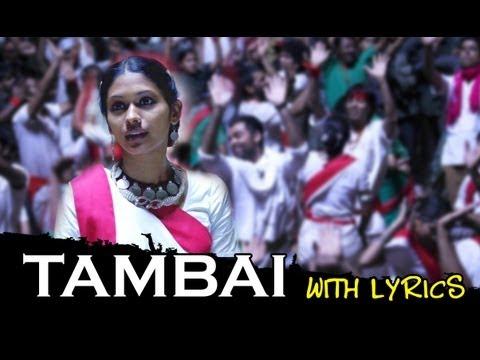 Tambai Sa Rang