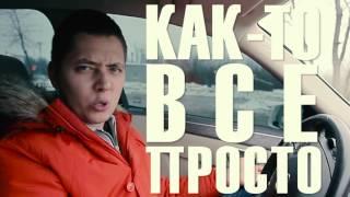Mercedes Benz E200 Полная версия   ИЛЬДАР АВТО-ПОДБОР