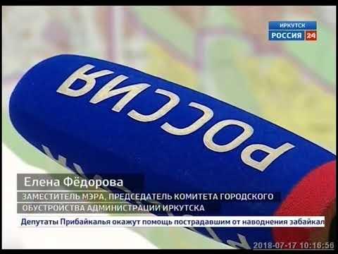 Приватизации придомовой территории в Иркутске плюсы и минусы