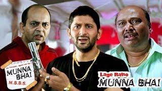 अरशद की किडनैपिंग | Lage Raho Munna Bhai | Munna Bhai M.B.B.S. | Arshad Warsi, Sanjay Dutt