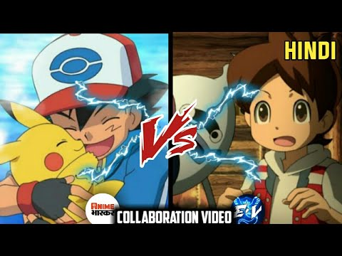Pokemon Vs Yokai Watch🔥🔥The Ultimate Battle🔥First Collaboration Video