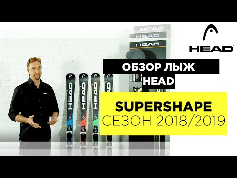 Смотреть видео Горные лыжи Head Supershape i.Speed + крепления PRD 12 GW 18/19