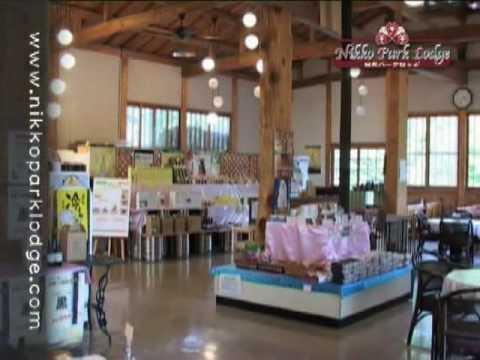 Video of Nikko Park Lodge